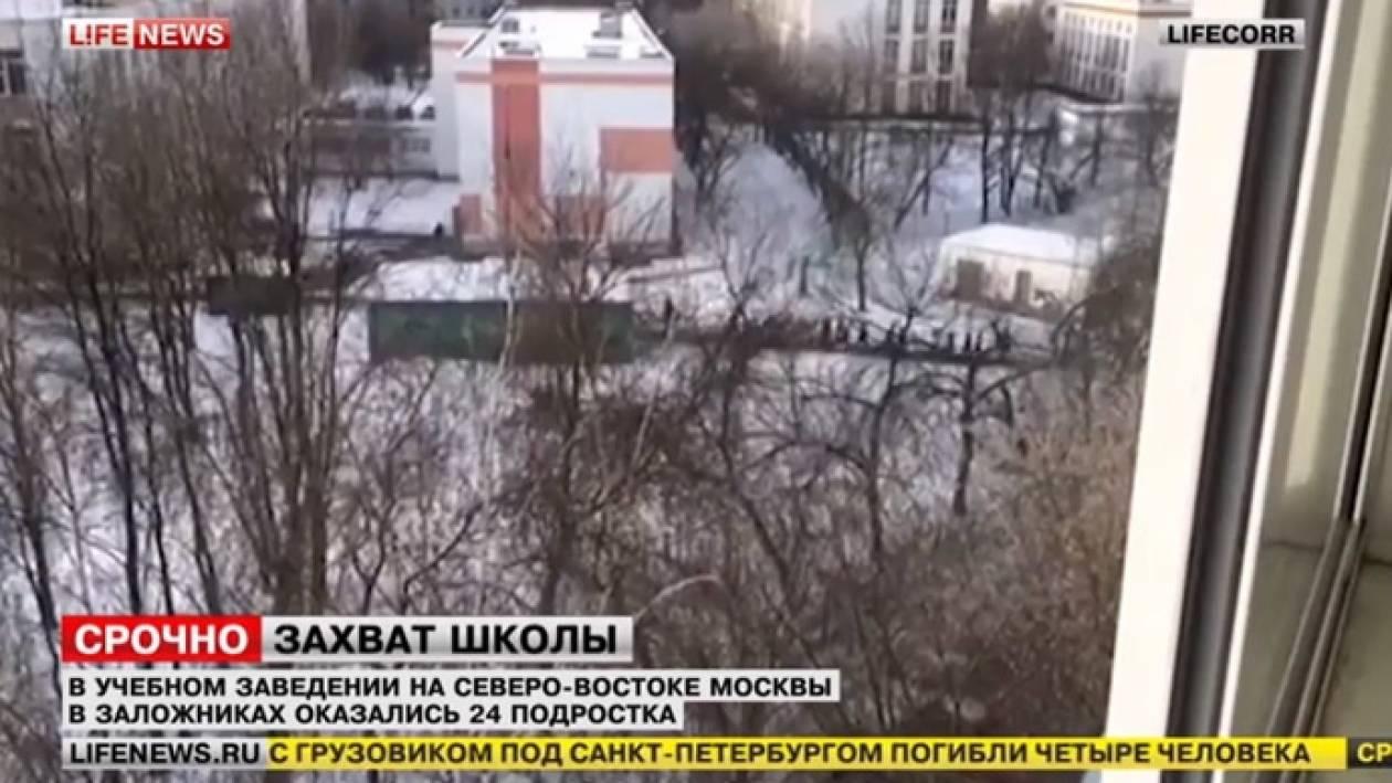 Μόσχα: Ένοπλος πυροβόλησε αστυνομικό και κρατά ομήρους μαθητές