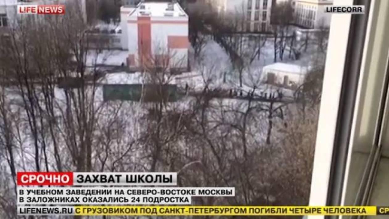 Τέλος η ομηρία στη Mόσχα: Ελεύθερα όλα τα παιδιά που κρατούνταν όμηροι