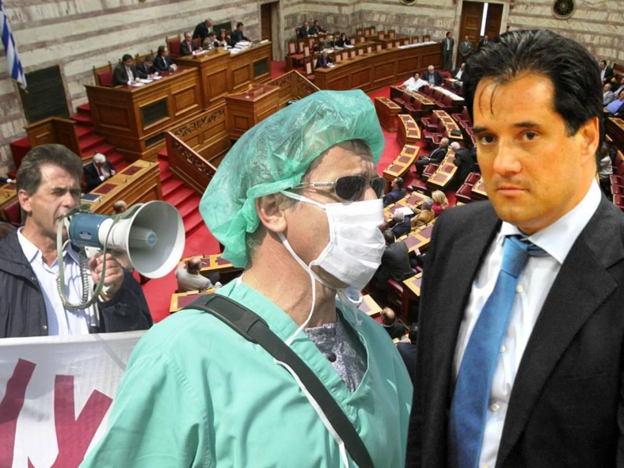 «Μπλόκο» στη δημόσια υγεία από την πολιτική Γεωργιάδη