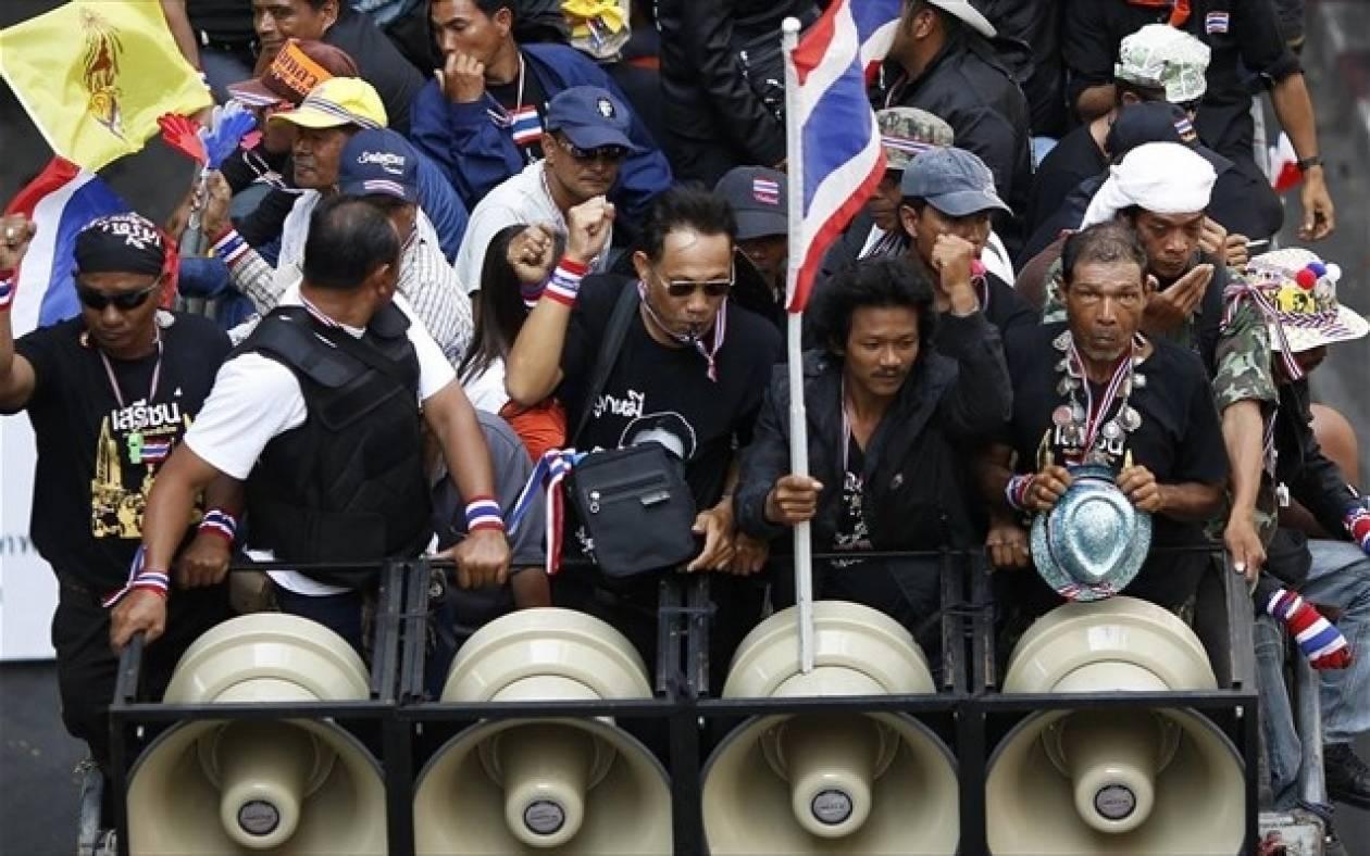 Ταϊλάνδη: Συνεχίζεται η πολιτική αναταραχή παρά τις εκλογές