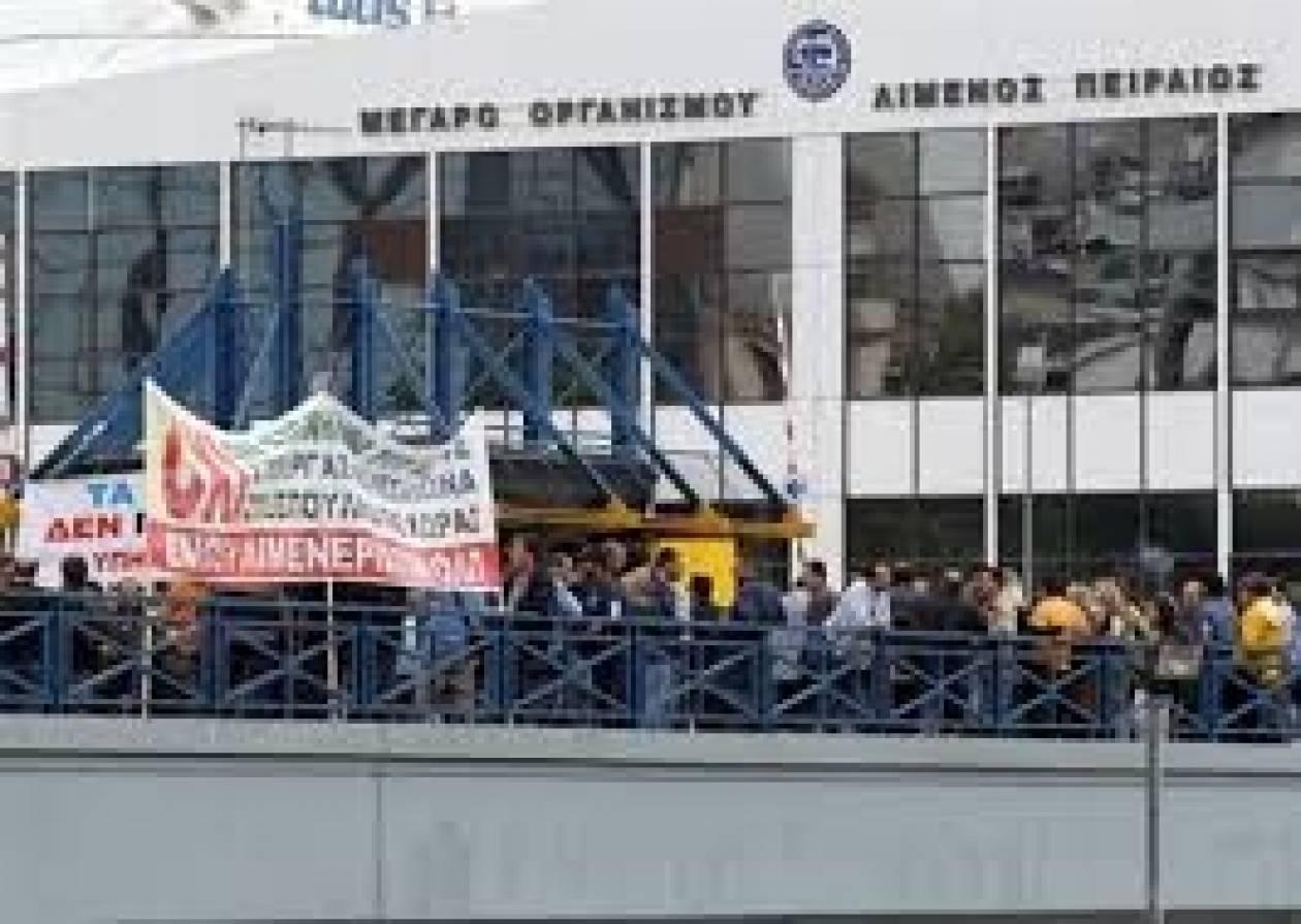 Δίωρη στάση εργασίας των εργαζομένων στα λιμάνια
