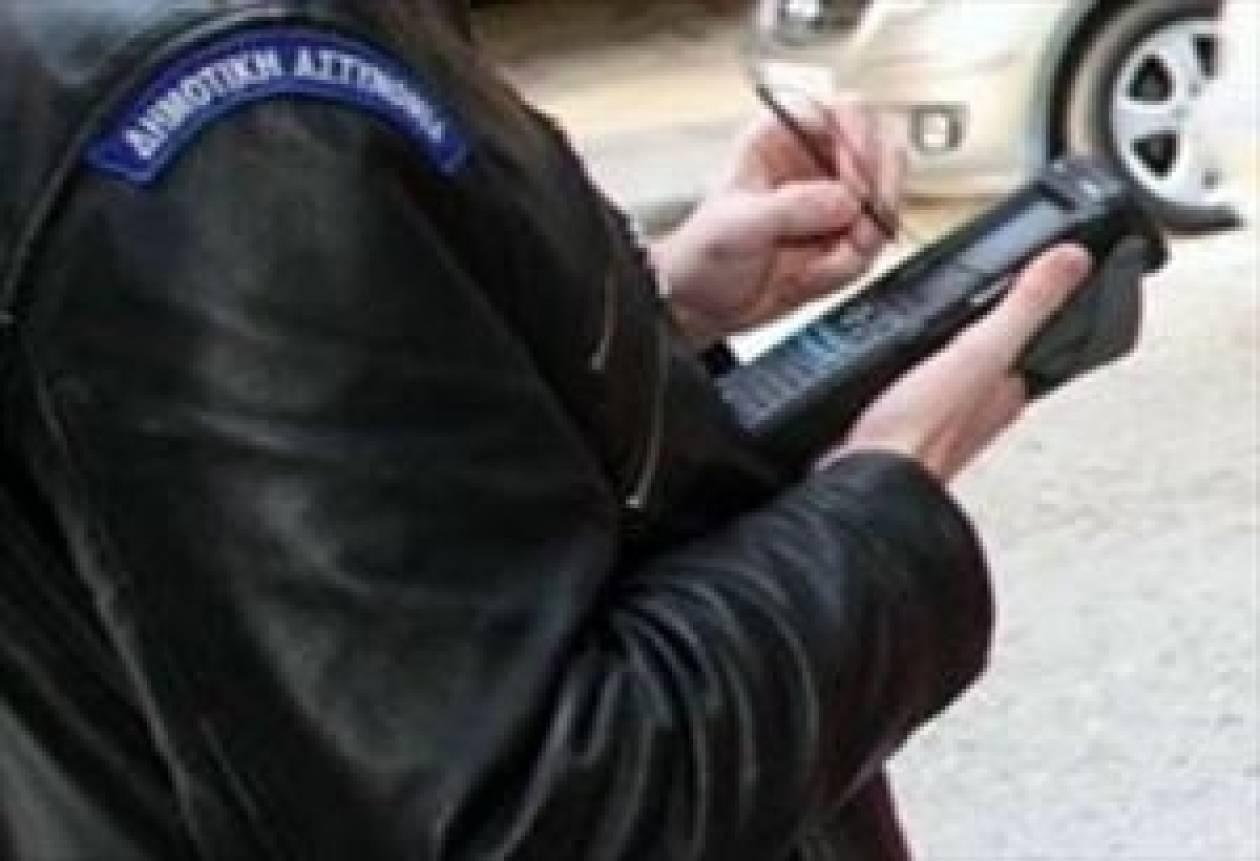 Δημοτικός αστυνομικός με πλαστό απολυτήριο στην Κρήτη