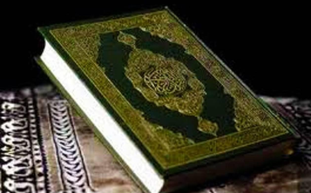 Ξάνθη: Δάσκαλος έδιωξε μαθήτρια γιατί δεν ήξερε το κοράνι