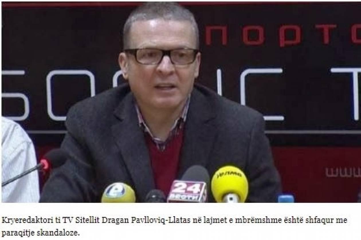 Σκοπιανός δημοσιογράφος: «Να μην μπει Αλβανός στη νέα κυβέρνηση...»