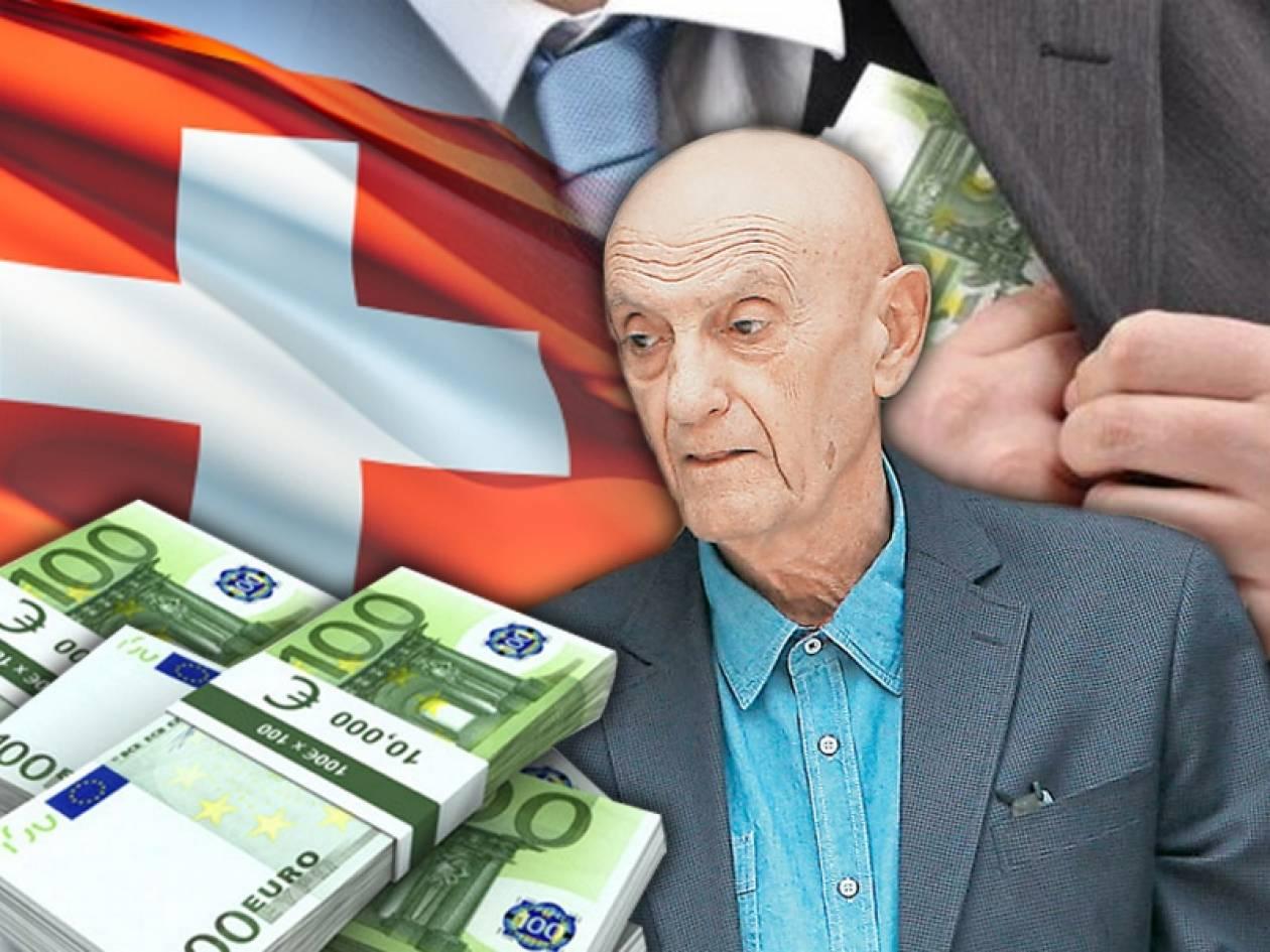 Ζήγρας:Οι Ελβετοί περιέθαλπταν τα λαμόγια και κάνουν ότι δεν ξέρουν