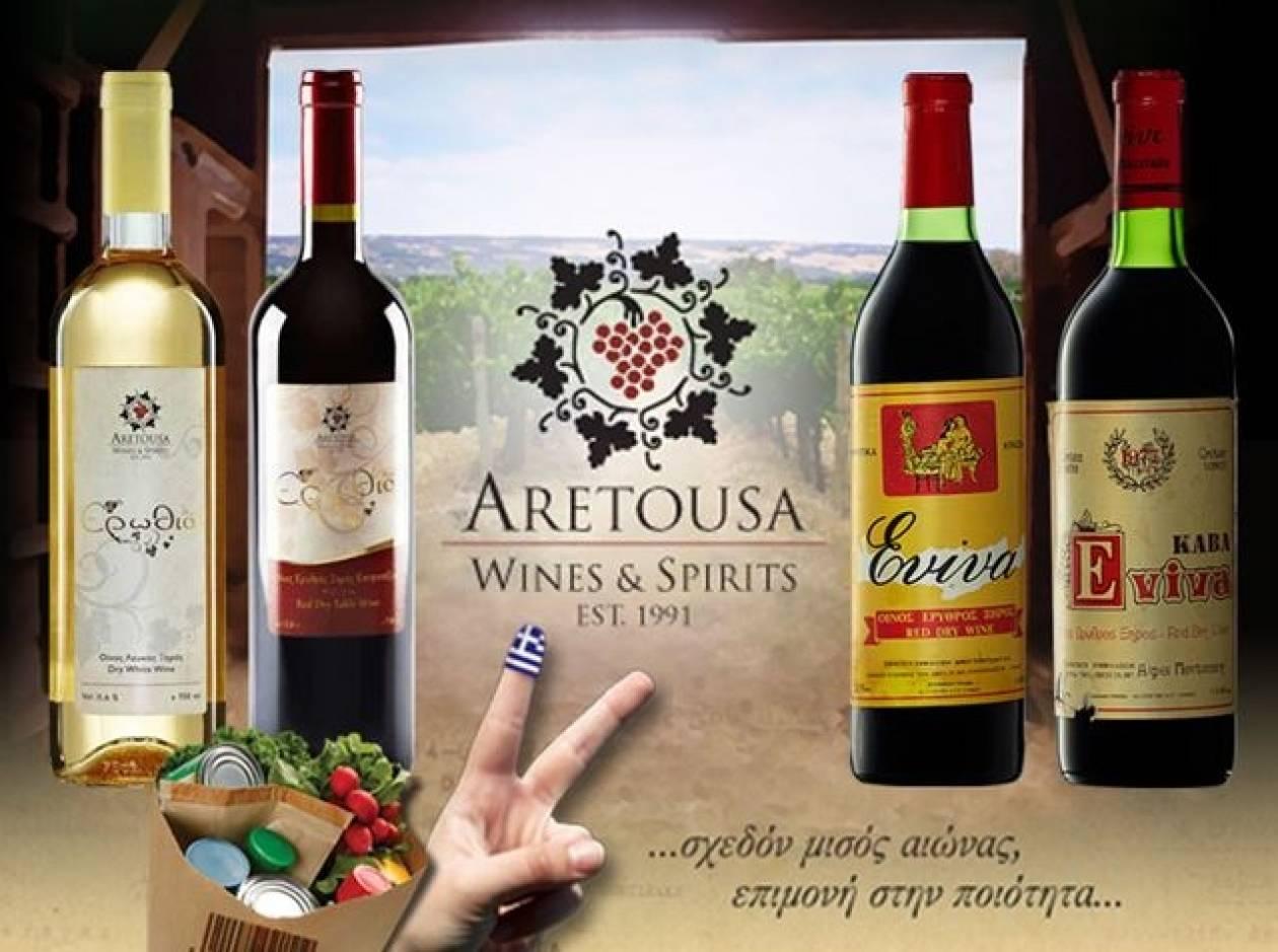 Αρετούσα! Ελληνικά κρασιά με άρωμα Κρήτης