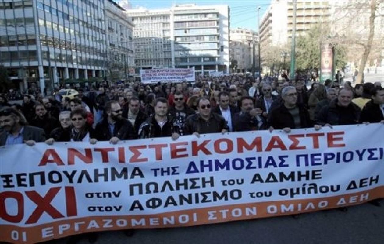 Πορεία προς τη Βουλή κατά της ιδιωτικοποίησης του ΑΔΜΗΕ