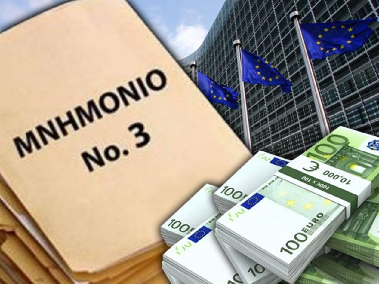 Βρυξέλλες: Χωρίς Μνημόνιο δεν παίρνετε ευρώ!