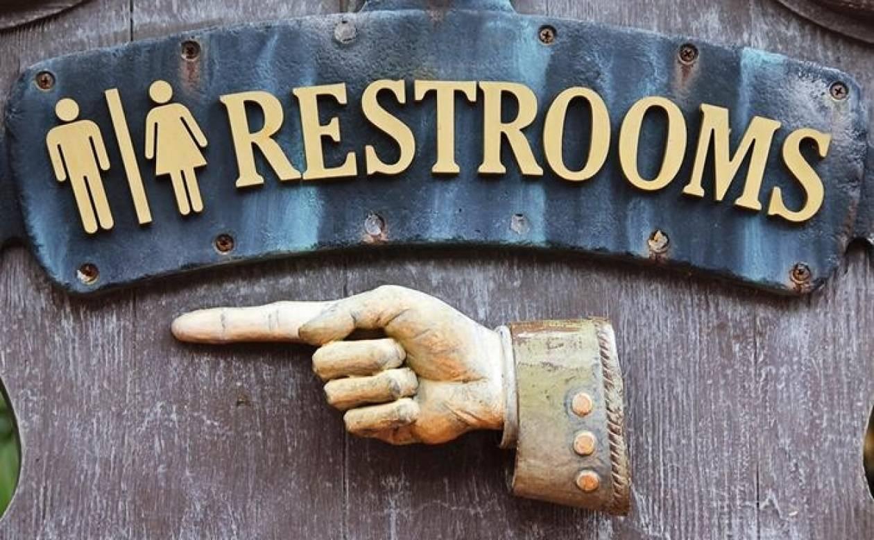 Τα 5 αντικείμενα σε δημόσιους χώρους που «κουβαλούν» μικρόβια