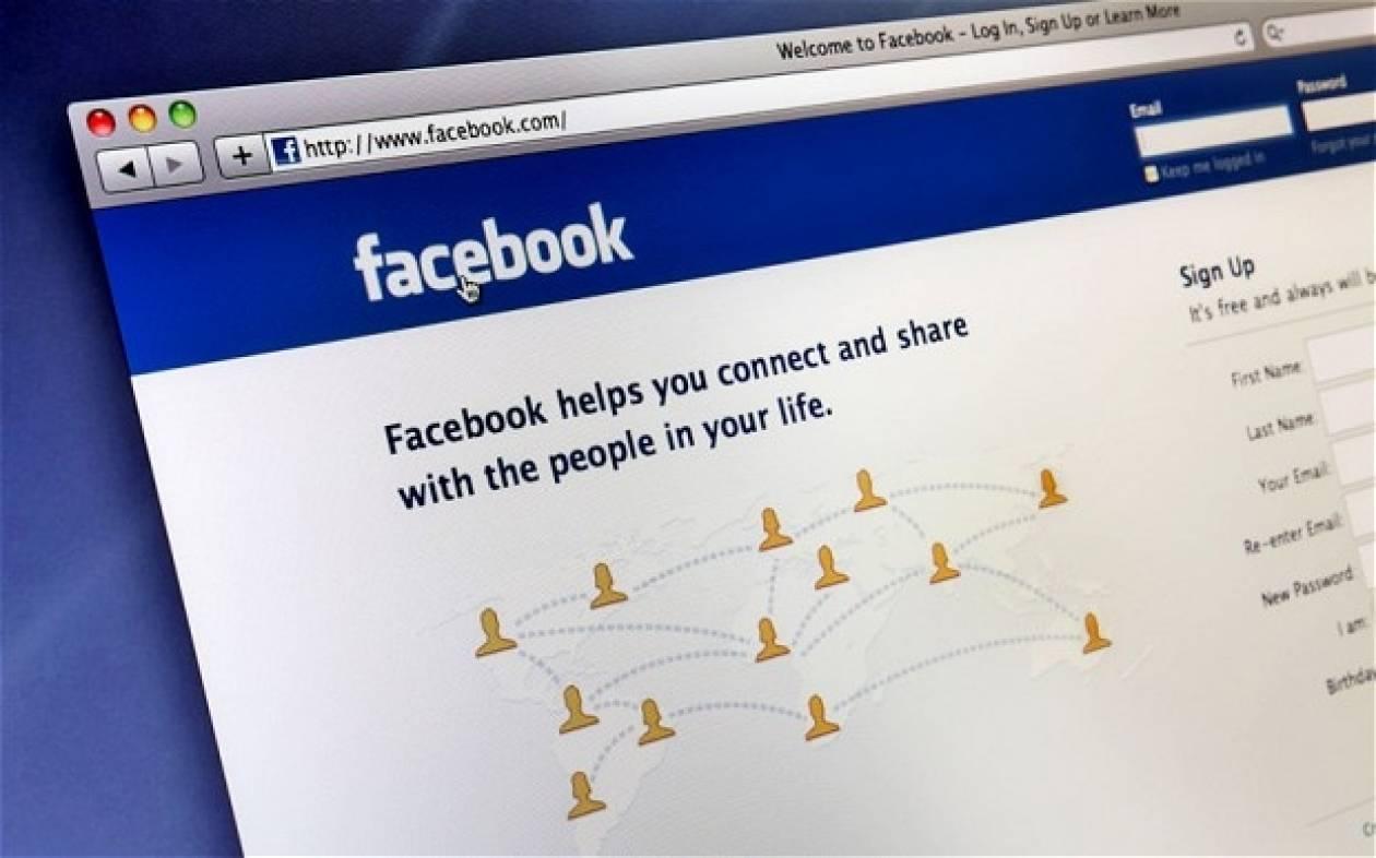 10 χρόνια Facebook - Οι σημαντικότερες στιγμές