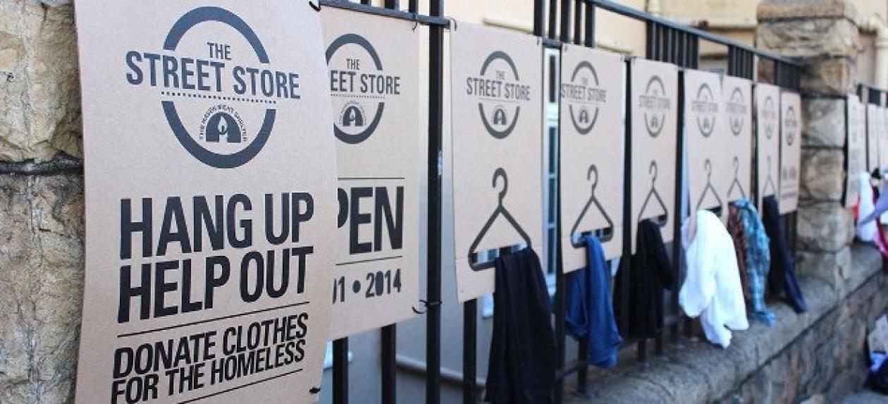"""""""Ανοιχτό μαγαζί"""" αλληλεγγύης για τους άστεγους"""