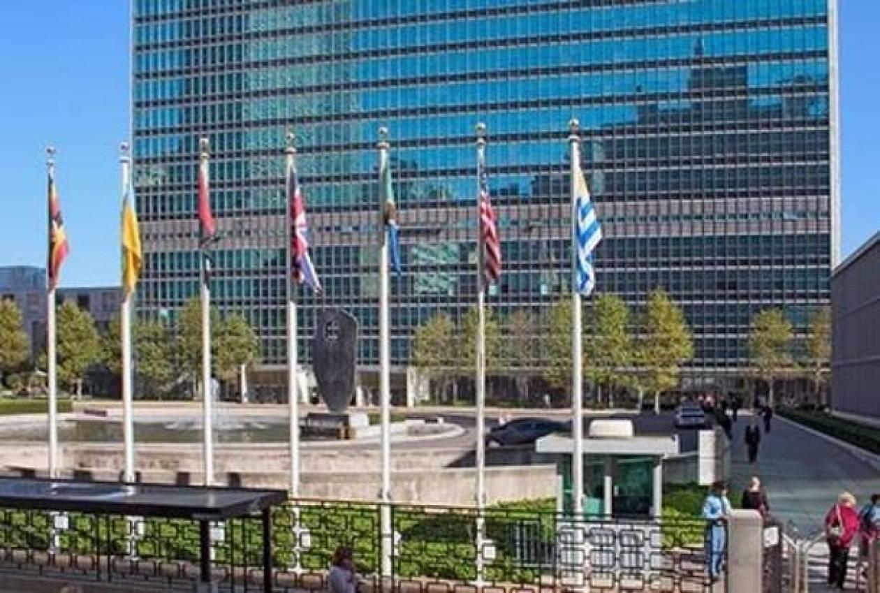 Διάβημα στον ΟΗΕ για τις δηλώσεις του Μπαν Κι Μουν