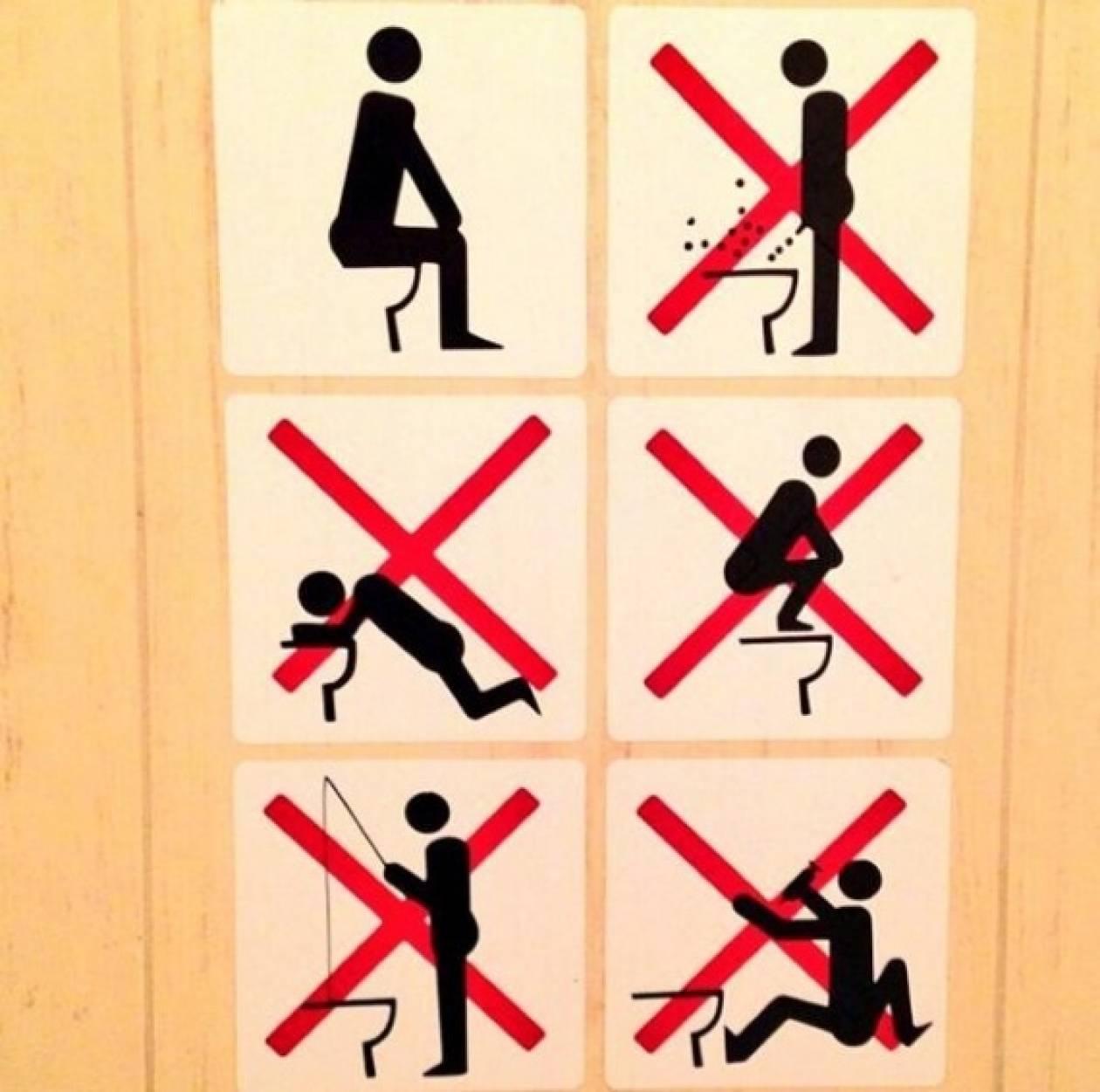 Τρελό γέλιο με τις πινακίδες σε τουαλέτες του Σότσι!