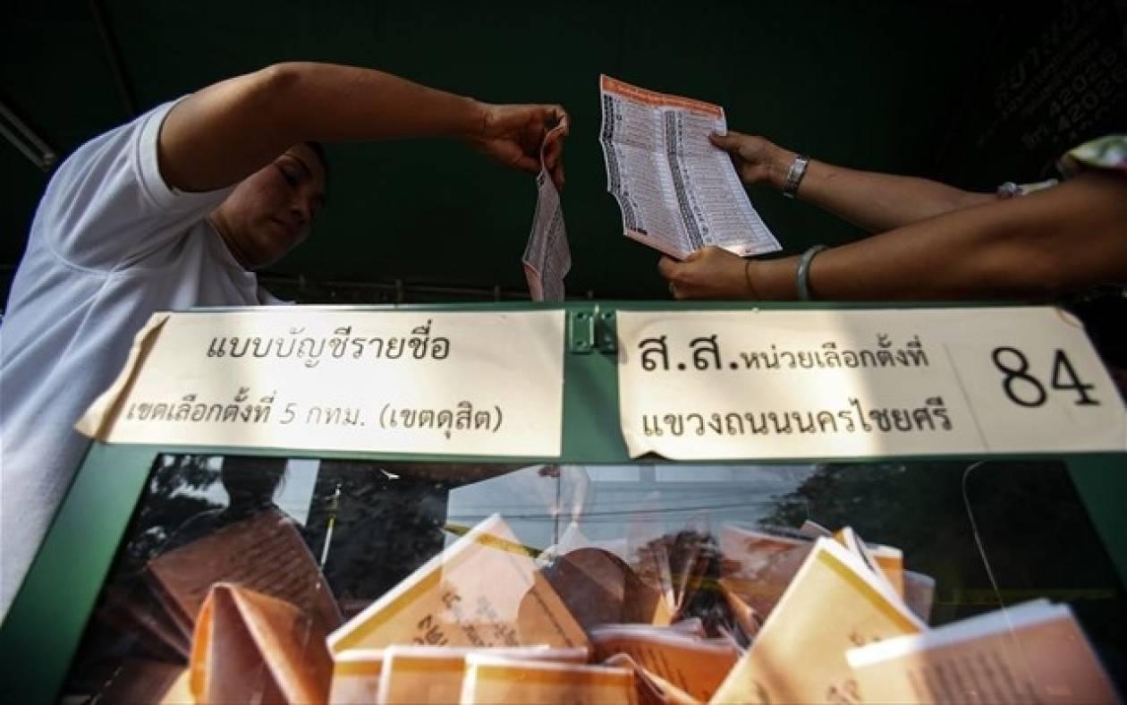 Ταϊλάνδη: Στη δικαιοσύνη η αντιπολίτευση για ακύρωση των εκλογών