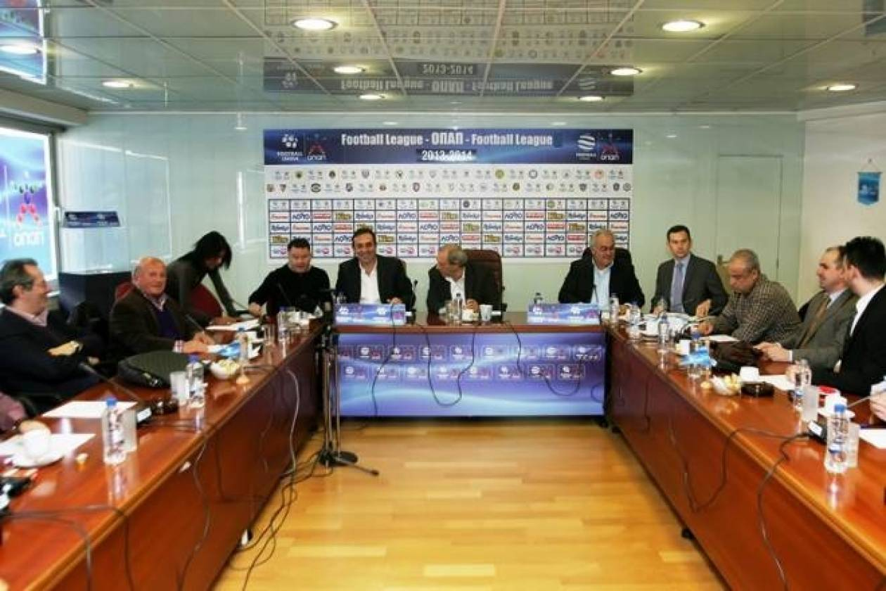 Συμφωνία Superleague-Football League για 2+1