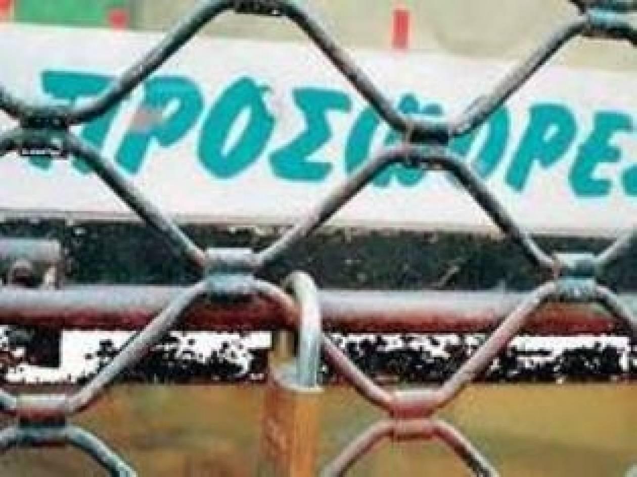 ΕΣΕΕ: Mέτρα για να μη βάλουν λουκέτο επιχειρήσεις της Κεφαλονιάς