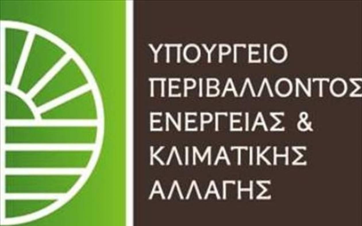 «Πράσινο φως» από το ΥΠΕΚΑ για επτά έργα πολεοδόμησης