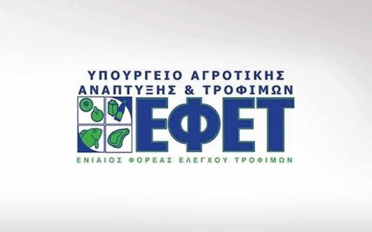 ΠΡΟΣΟΧΗ: Ανάκληση καπνιστής πέστροφας από τον ΕΦΕΤ