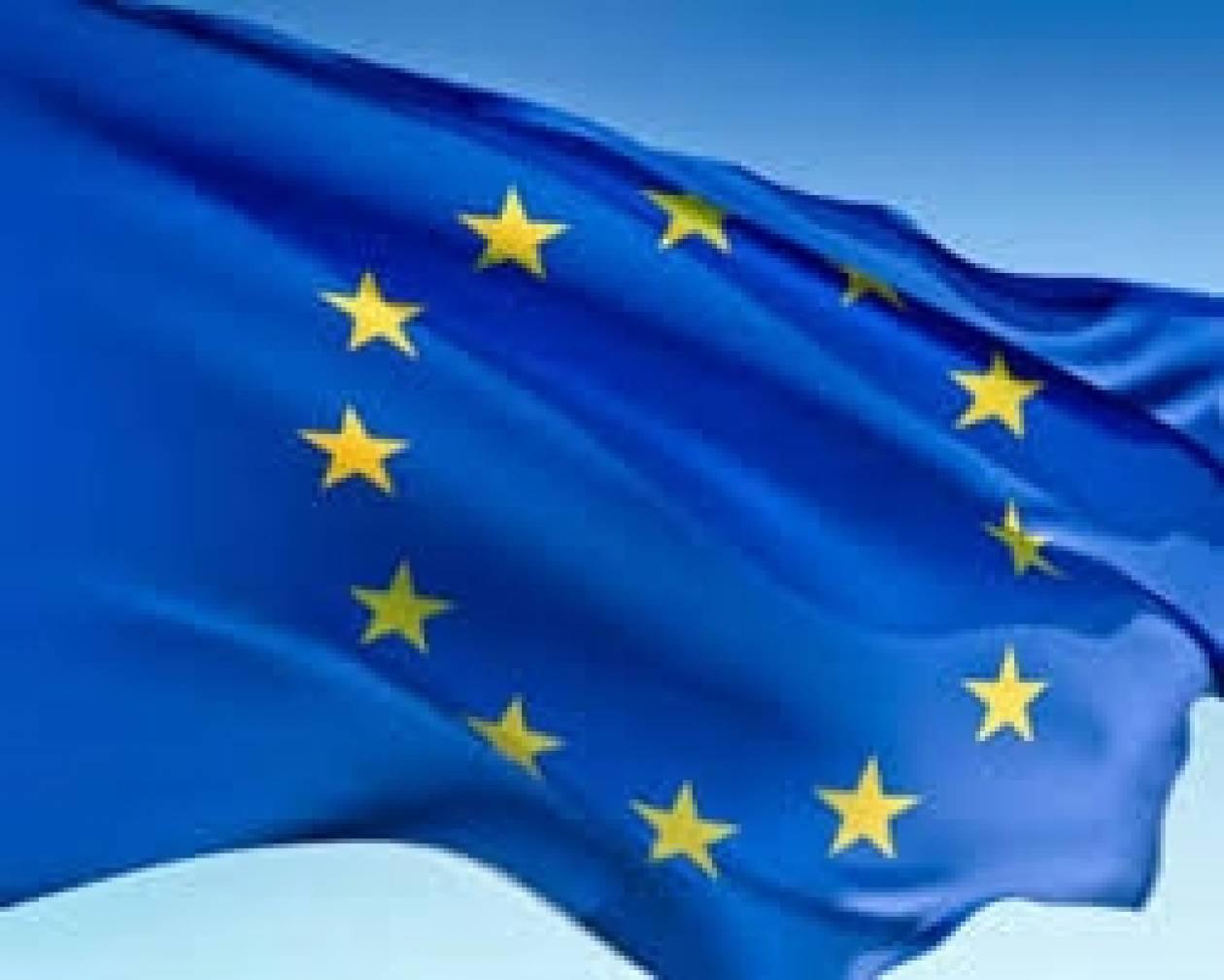 140 άγνωστα έγγραφα για την ένταξη Ελλάδας στην ΕΕ
