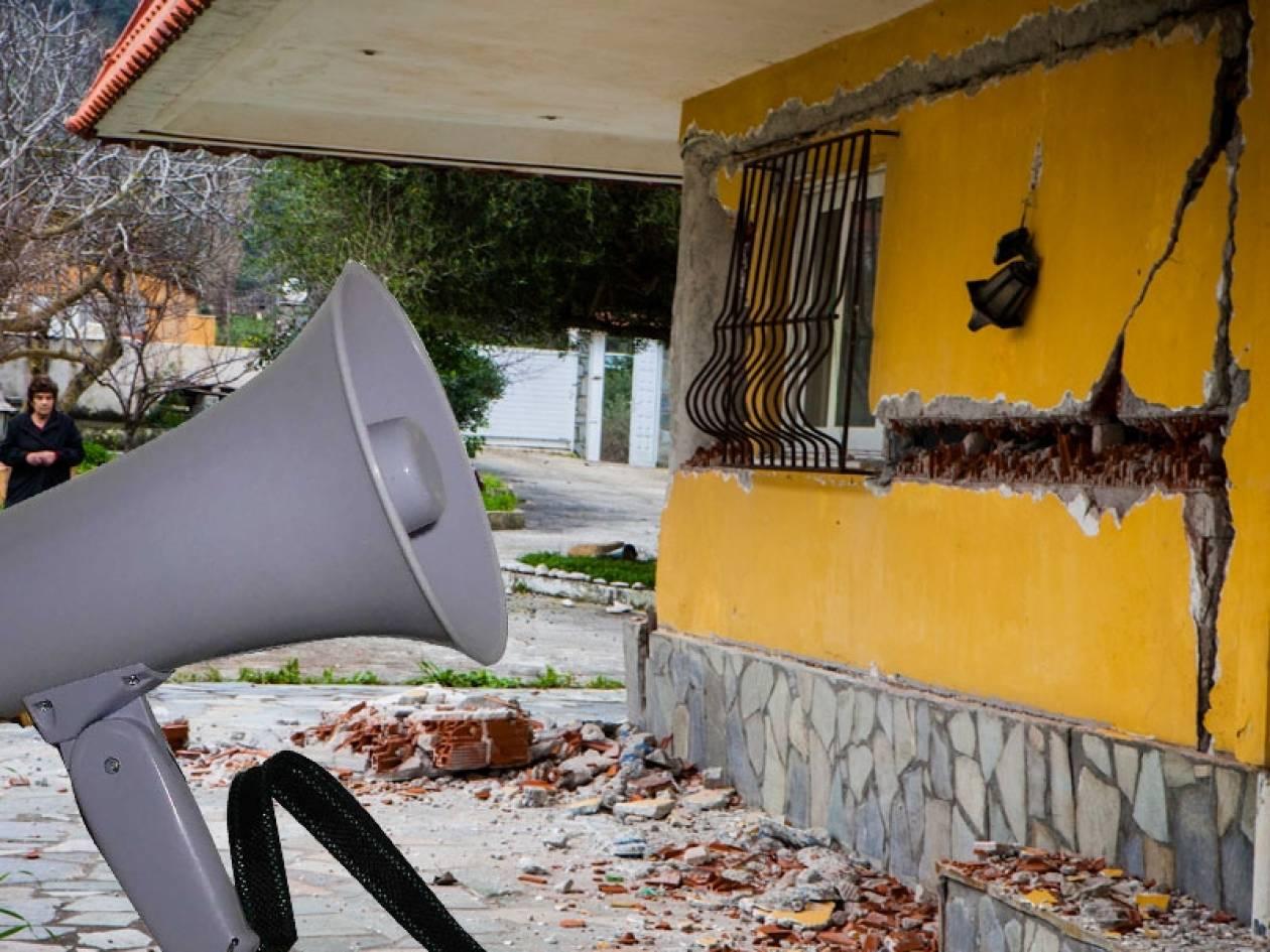 Αγωνία στην Κεφαλονιά: Στους δρόμους οι κάτοικοι