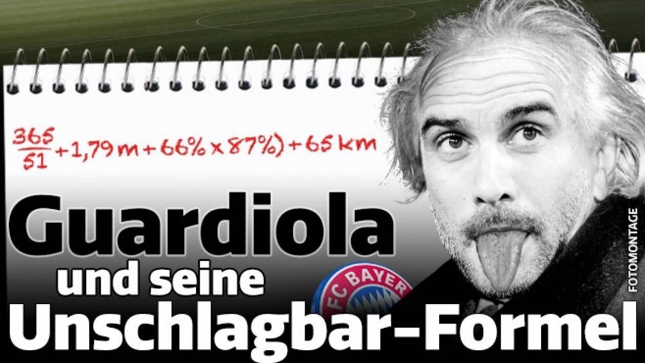 Γκουαρδιόλα όπως λέμε… Αϊνστάιν!