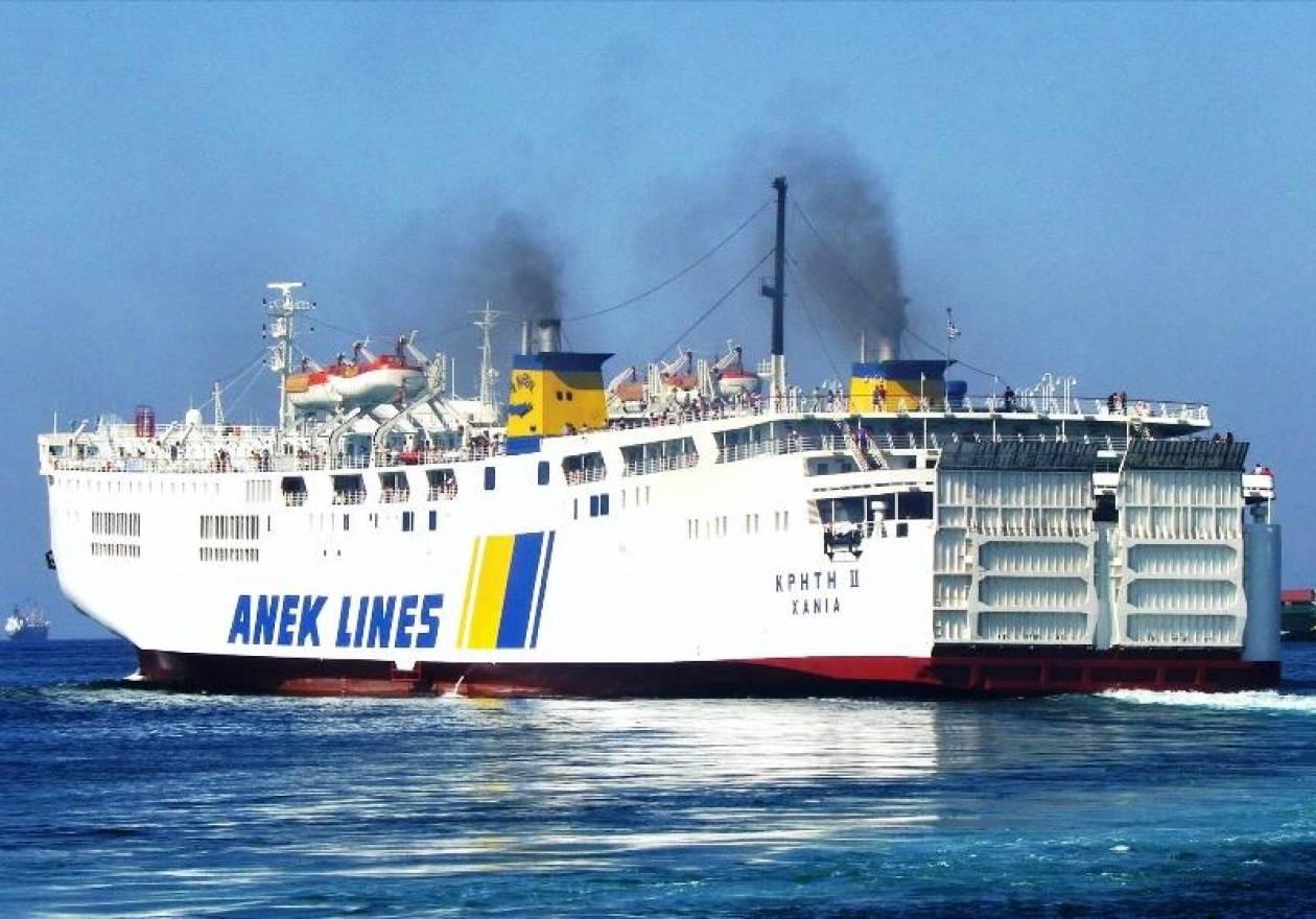 Με καθυστέρηση θα δέσει στο λιμάνι του Πειραιά το πλοίο «Κρήτη ΙΙ»