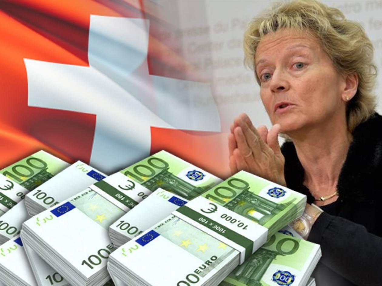 «Όχι» Ελβετίας στη φορολόγηση ελληνικών καταθέσεων
