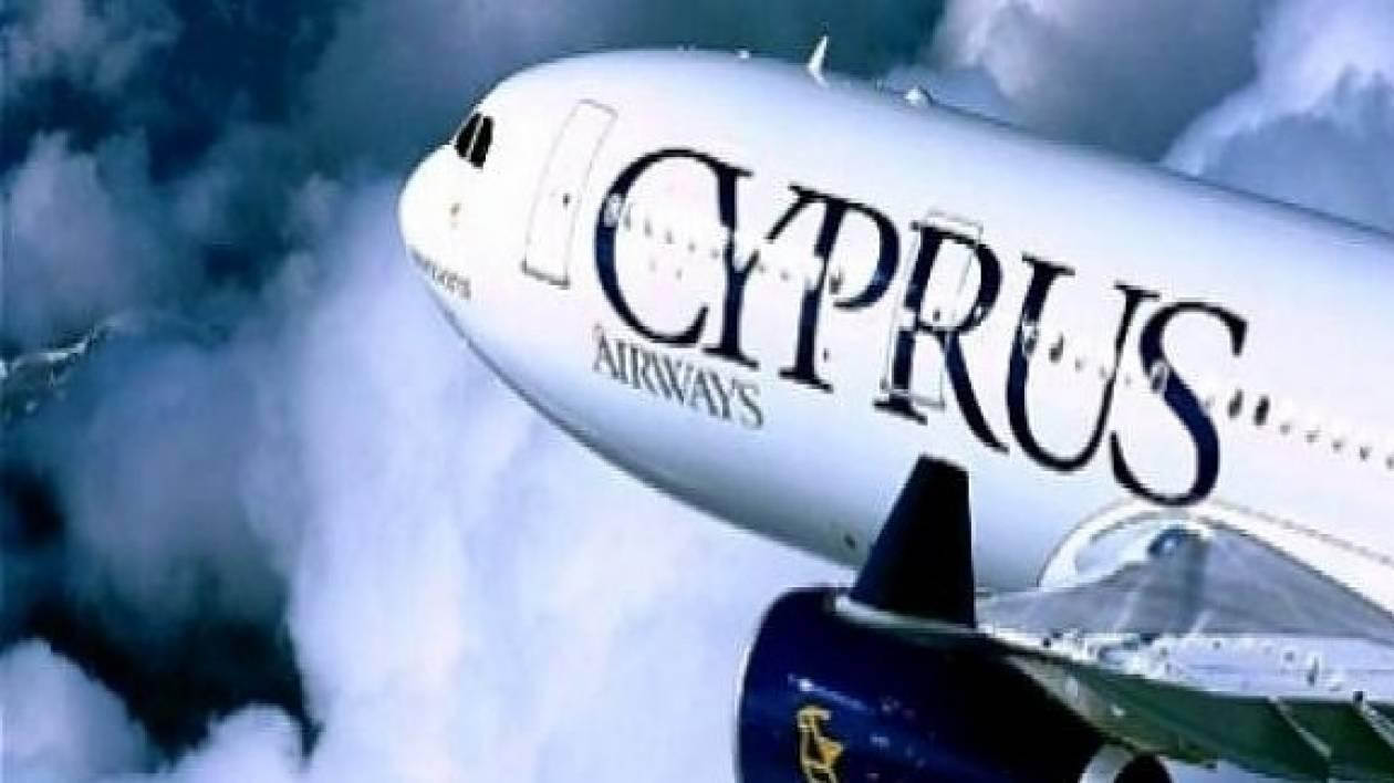 Κομισιόν: Έρευνα για τις Κυπριακές Αερογραμμές