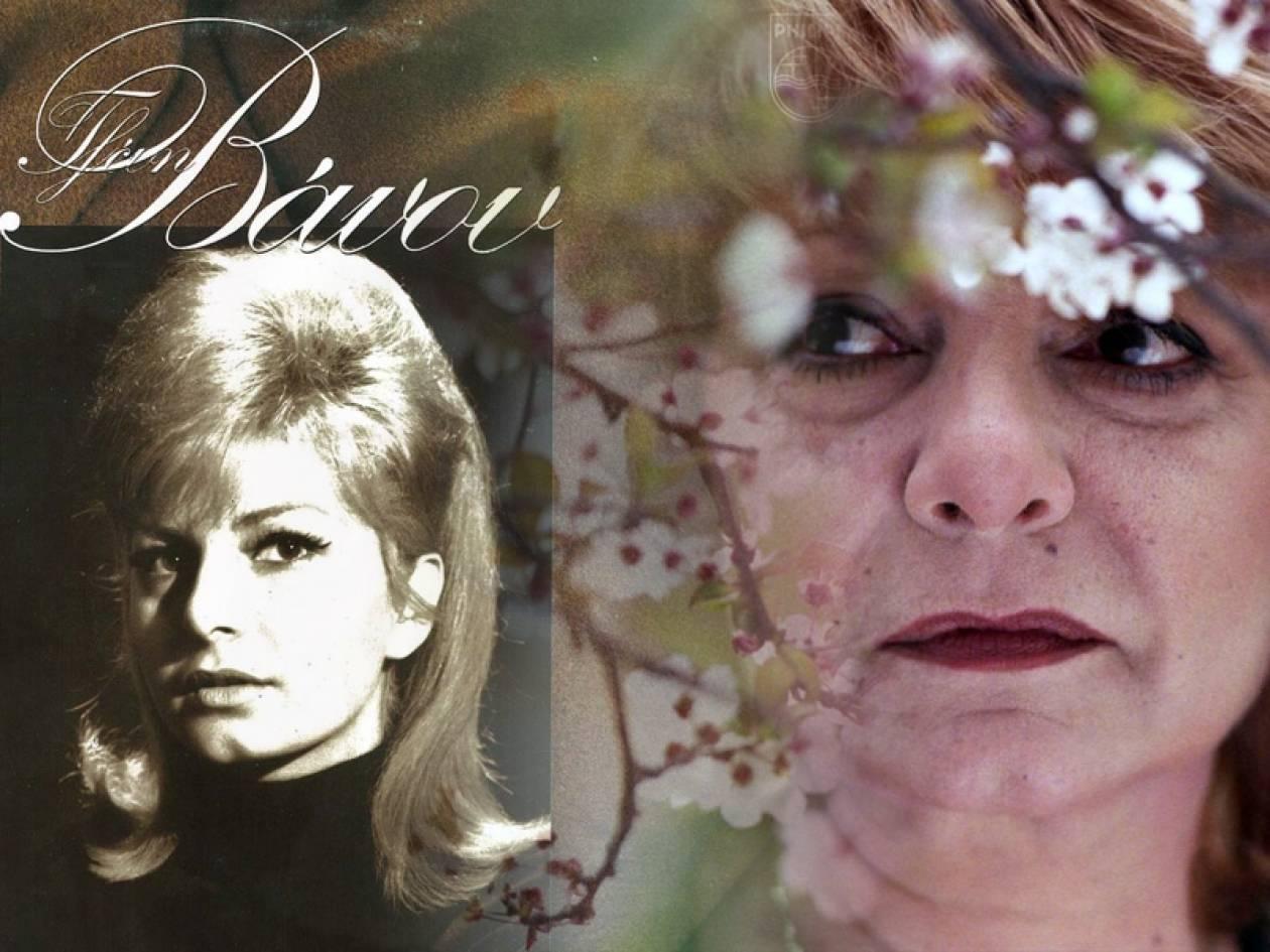 «Εφυγε» η Τζένη Βάνου- Μένουν τα τραγούδια της αθάνατα στον χρόνο