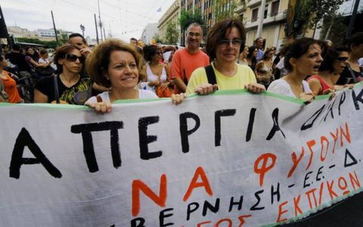 ΟΛΜΕ: 24ωρη απεργία και συγκέντρωση κατά της διαθεσιμότητας