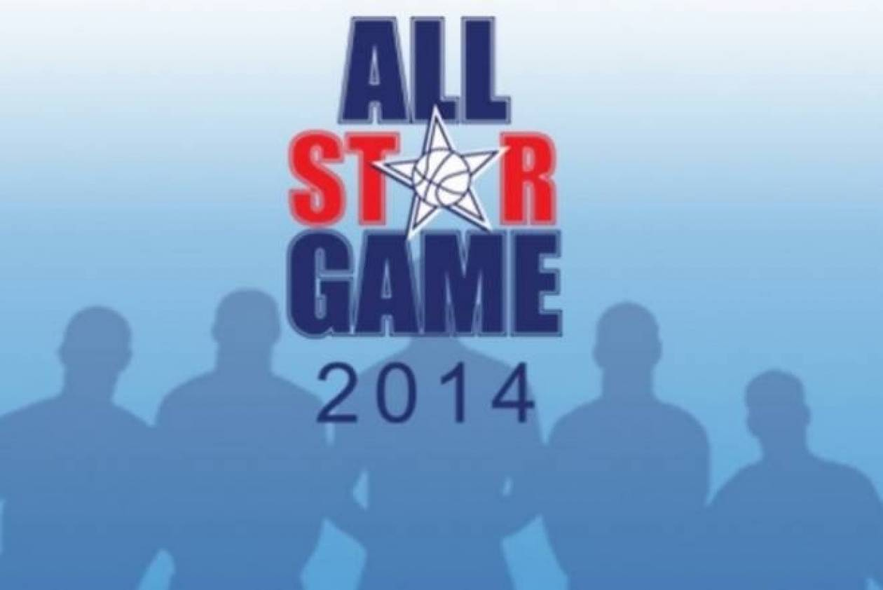 All Star Game: Ψηφίστε και κερδίστε!