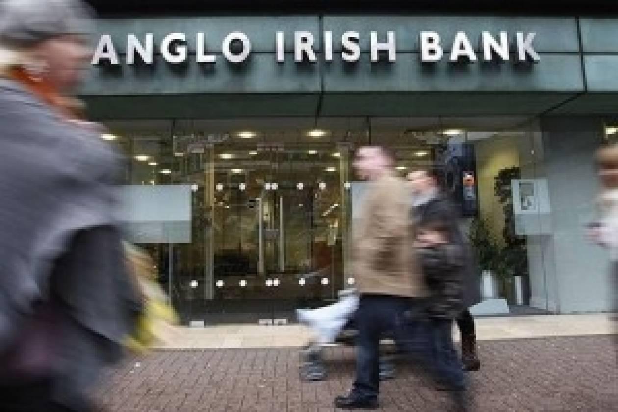 Άρχισε η δίκη πρώην στελεχών της Anglo Irish Bank