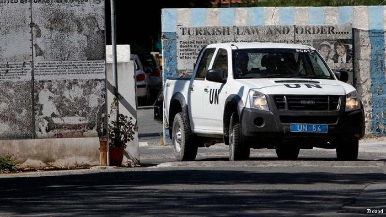 Εφημερίδα Κιπρίς: Μια λέξη μας χωρίζει από το κοινό ανακοινωθέν