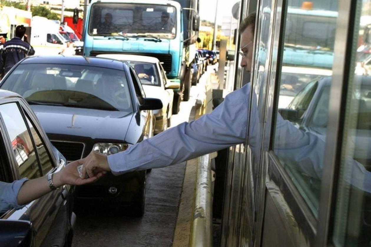 Σε ισχύ οι αυξήσεις στα διόδια της Αθηνών-Λαμίας