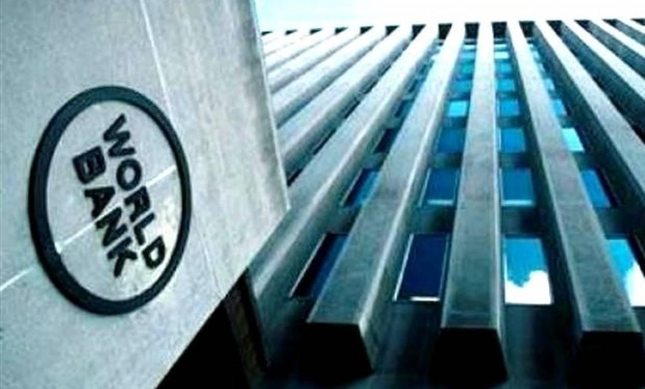 Bloomberg: Η Ελλάδα συνεργάζεται με την Παγκόσμια Τράπεζα από το 2012