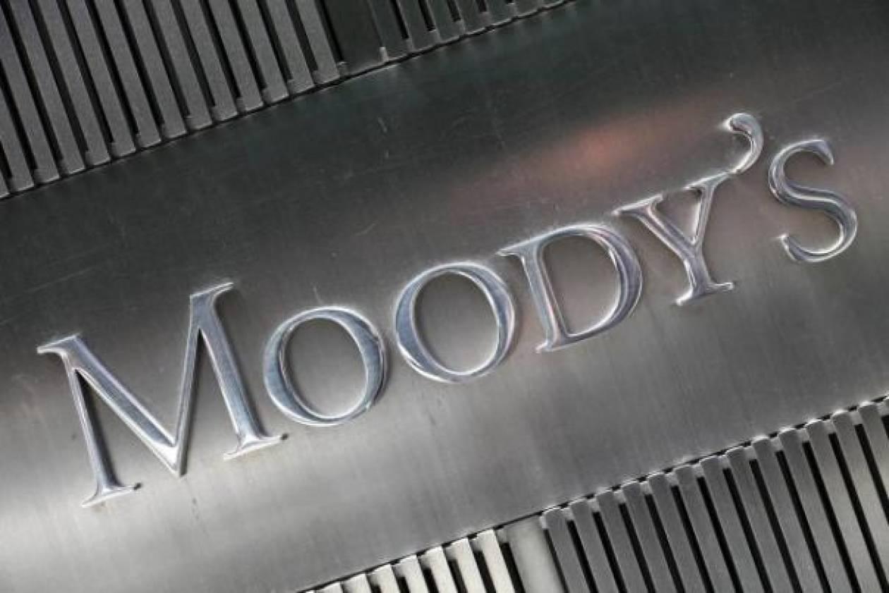 Moody's: «Έδωσε» στο Μεξικό το πολυπόθητο αξιόχρεο «A»
