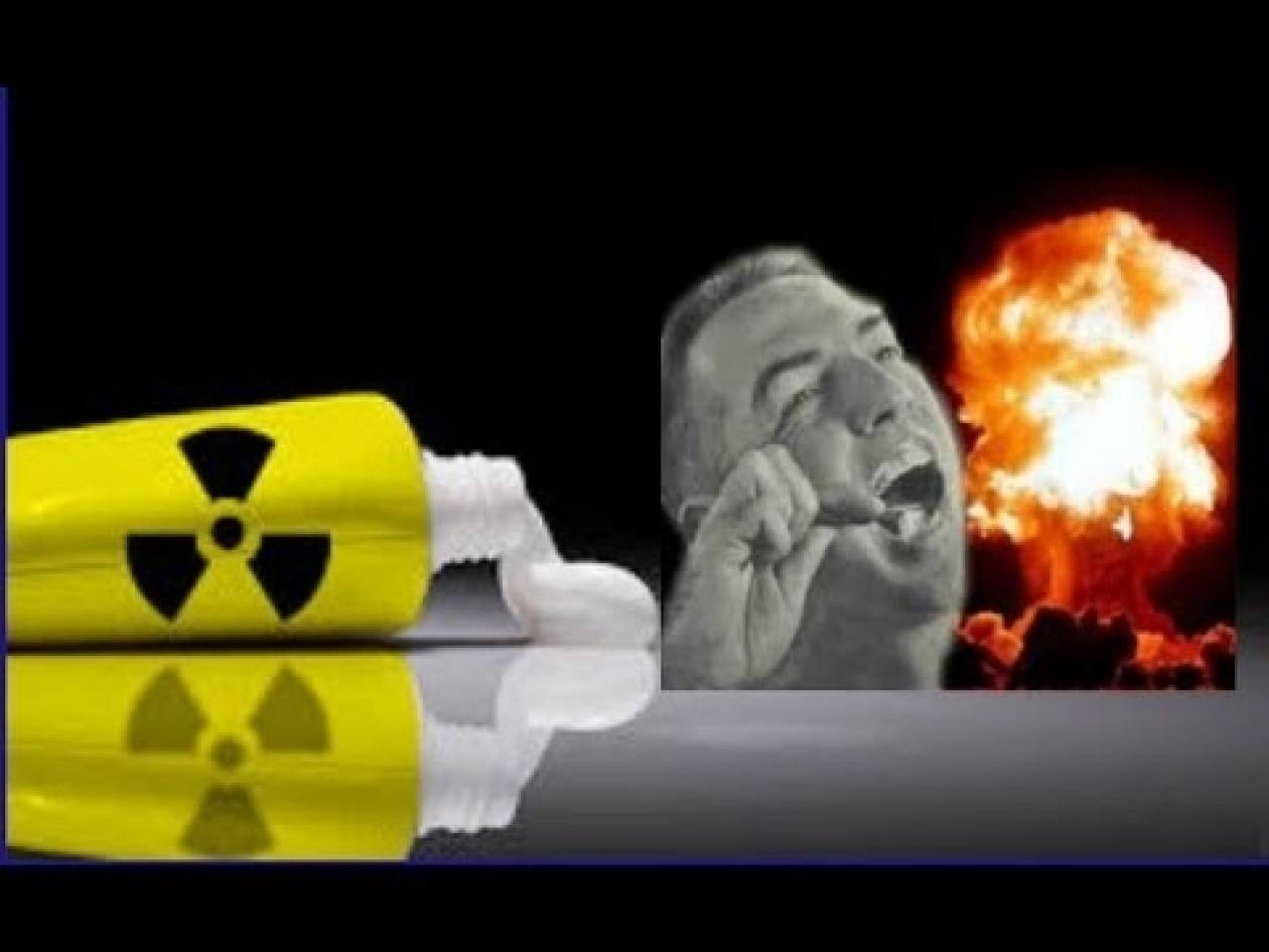 ΗΠΑ: Ύποπτο υλικό για βόμβα το σωληνάριο της οδοντόπαστας