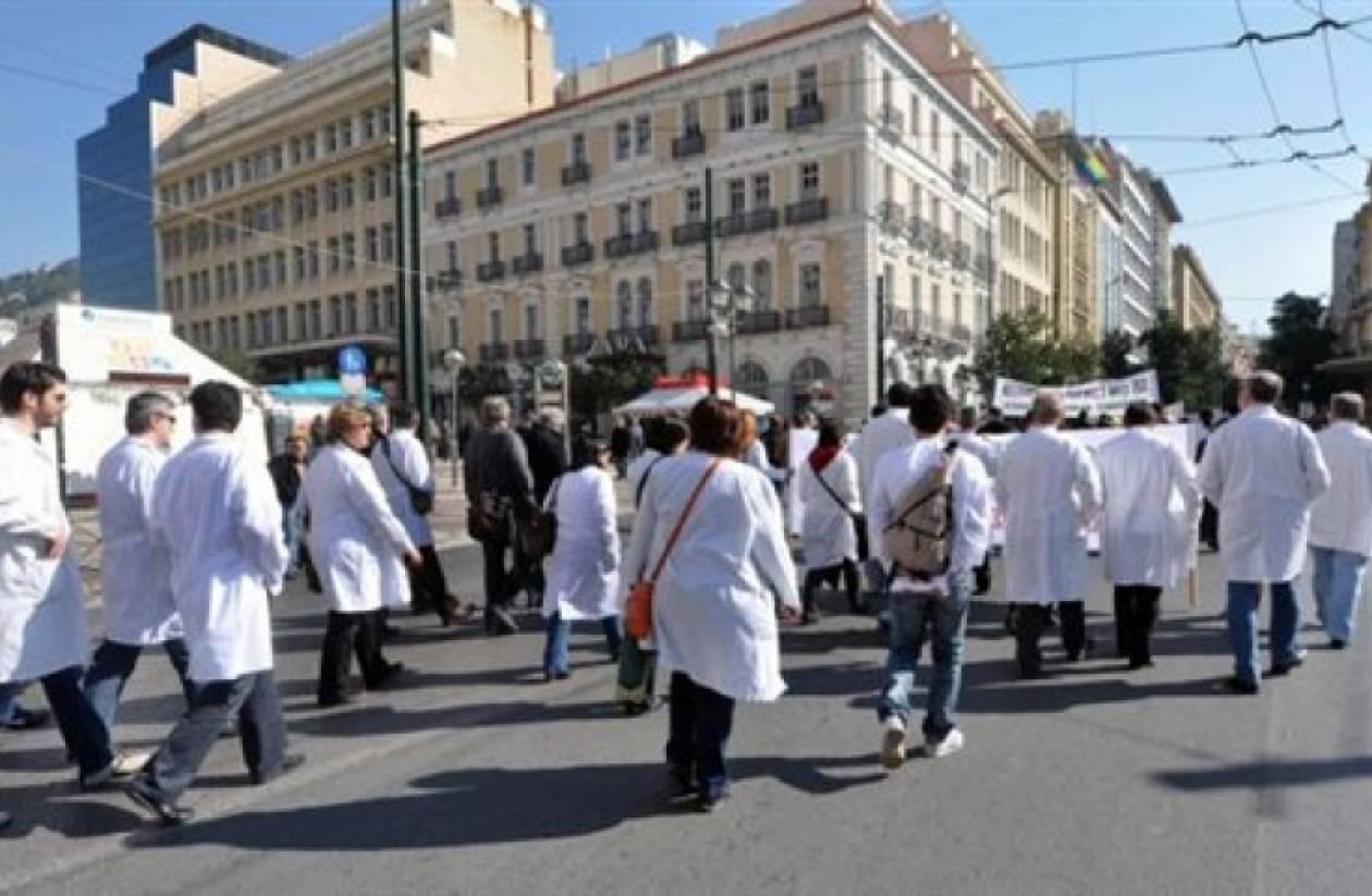 Πανυγειονομική απεργία σήμερα