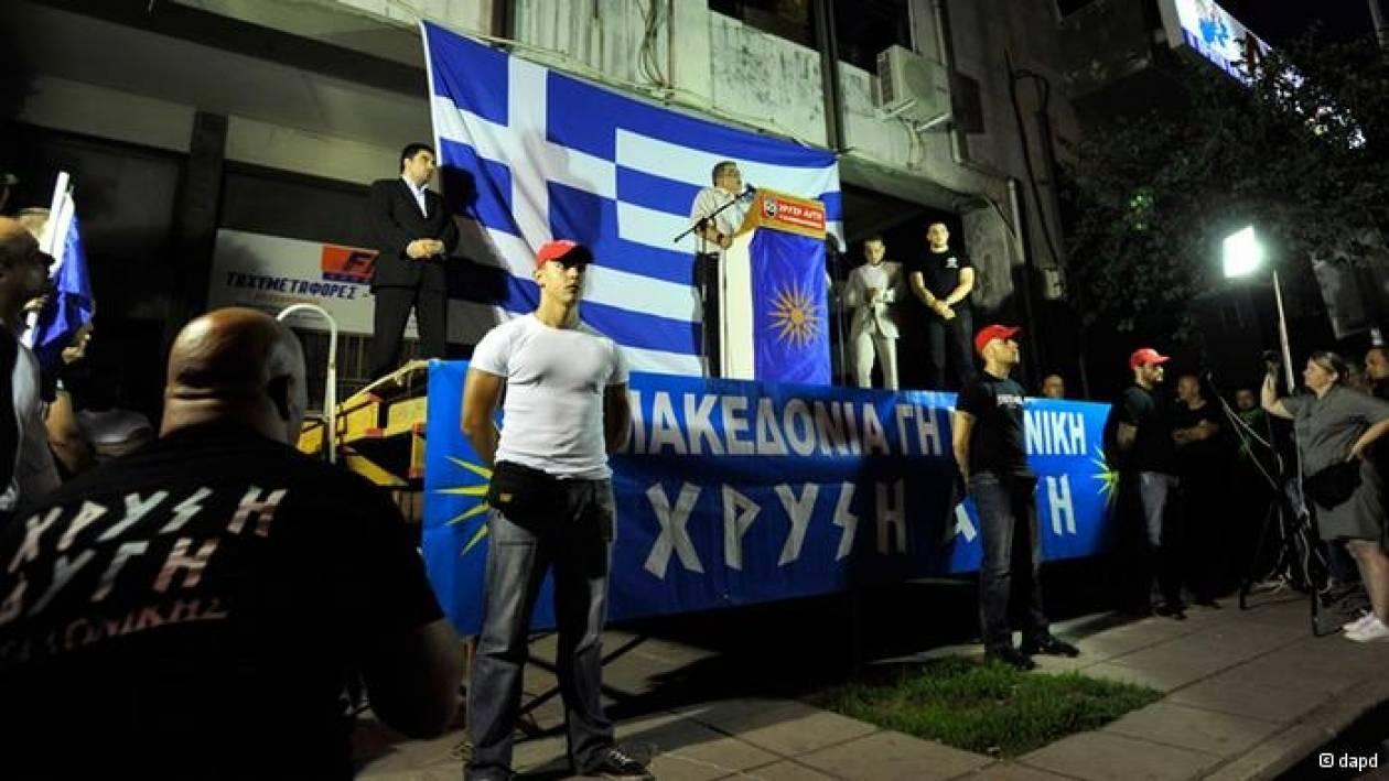«Οι ακροδεξιοί οπλίζονται για την απαγόρευση του κόμματος»