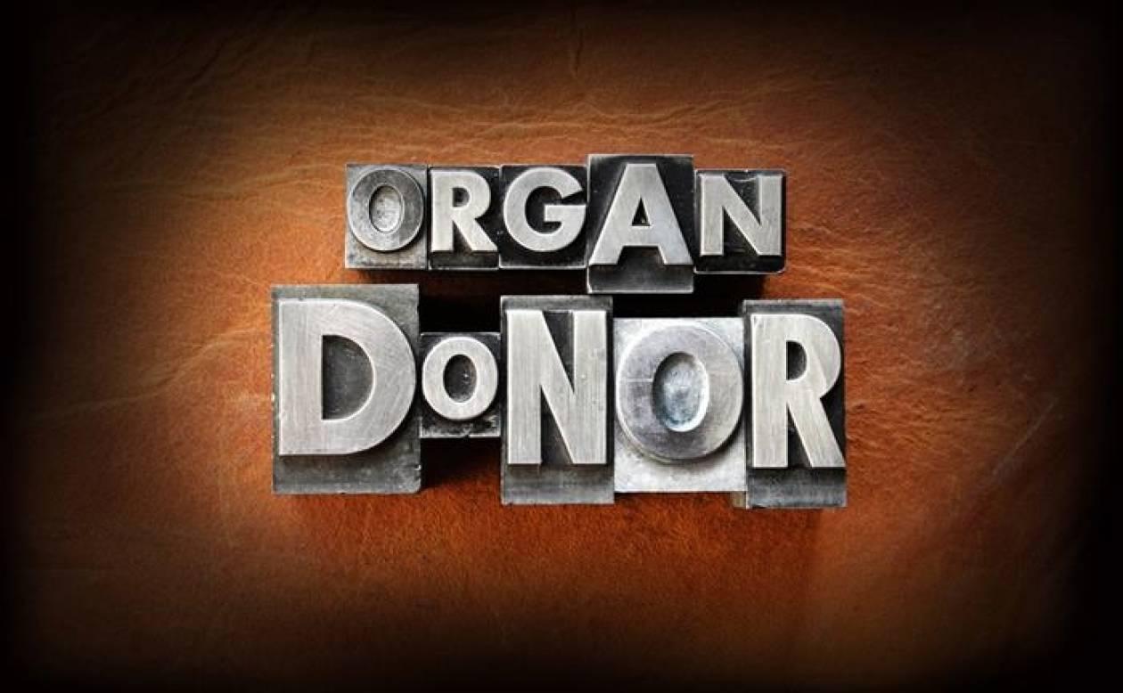 Δείτε πώς διατηρούν οι γιατροί ένα πνεύμονα για μεταμόσχευση