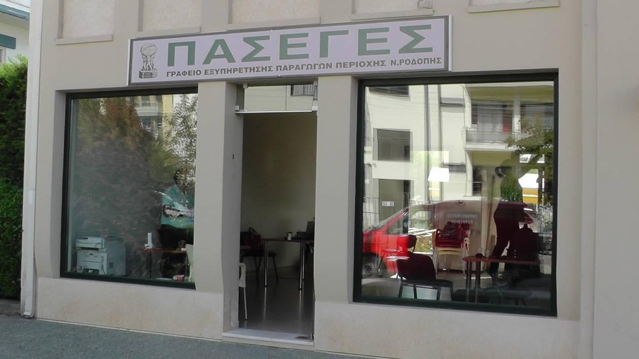 ΠΑΣΕΓΕΣ: Ζητεί παρέμβαση Σαμαρά-Βενιζέλου για τη φορολογία των αγροτών