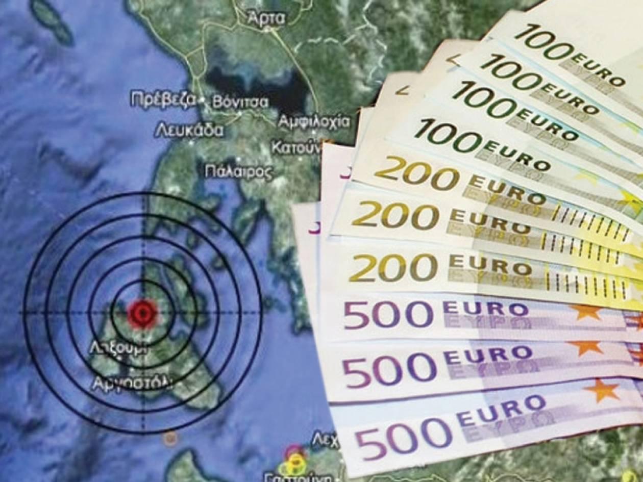 Χρήματα από την ΕΕ για την σεισμόπληκτη Κεφαλονιά ζητά η Ελλάδα