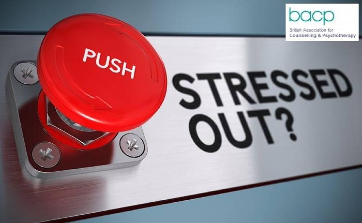 Ψυχολογικό τεστ: Μήπως έχετε υπερβολικό στρες;