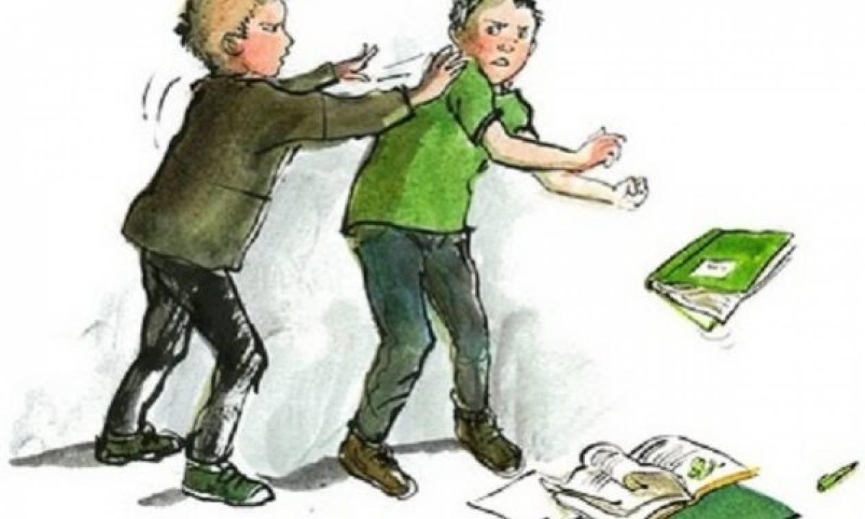 Σχολικός εκφοβισμός-Η Αλεξάνδρου Καππάτου συμβουλεύει
