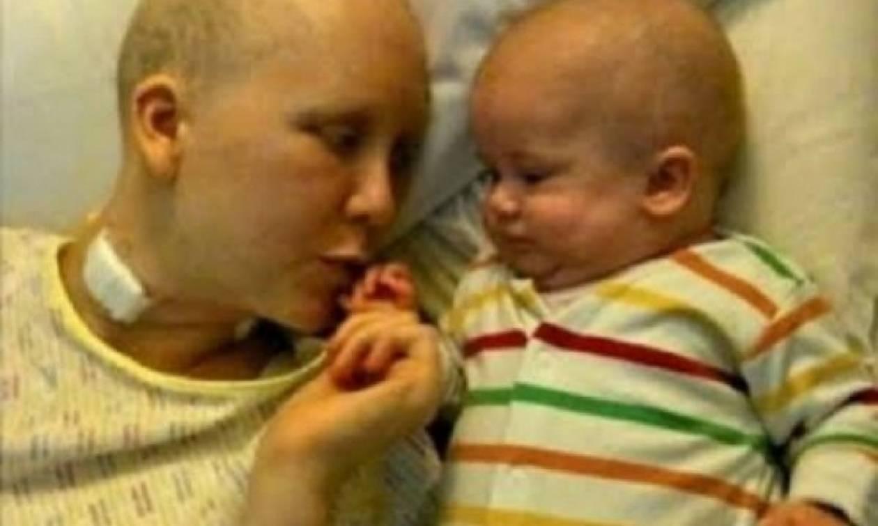 Γέννησε πρόωρα για να αρχίσει χημειοθεραπείες και...