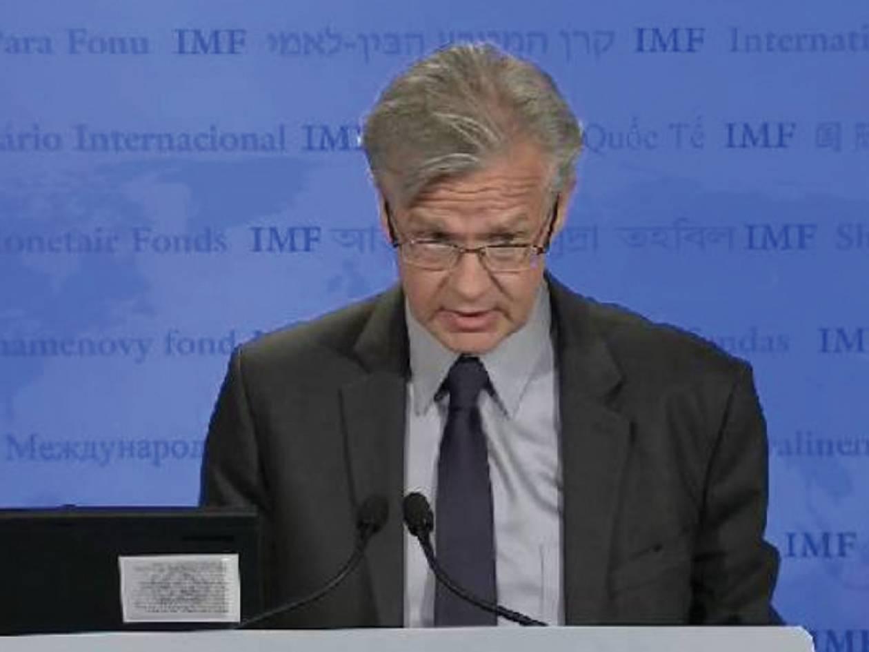 ΔΝΤ: Οι εταίροι της Ελλάδας έχουν δεσμευτεί για ελάφρυνση του χρέους!