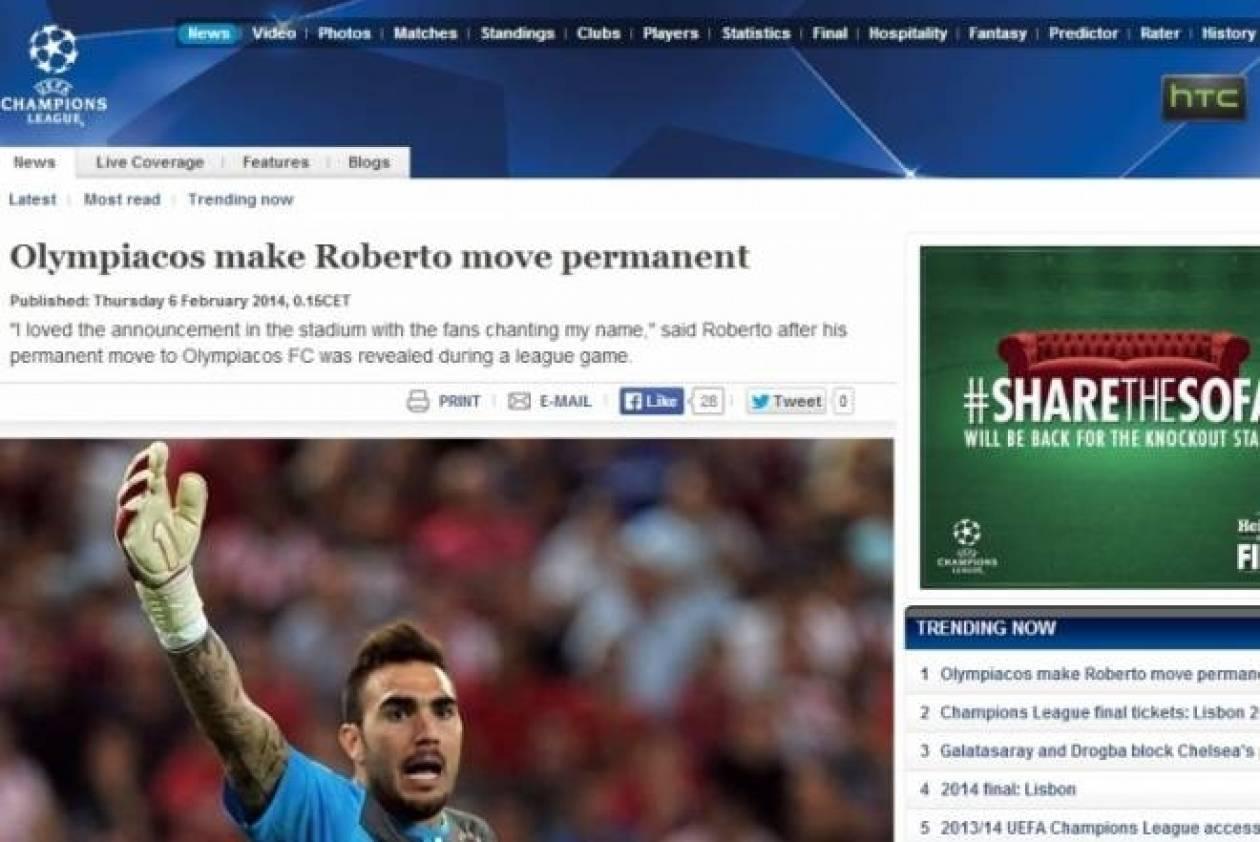 Ολυμπιακός: Trend... στην UEFA ο Ρομπέρτο