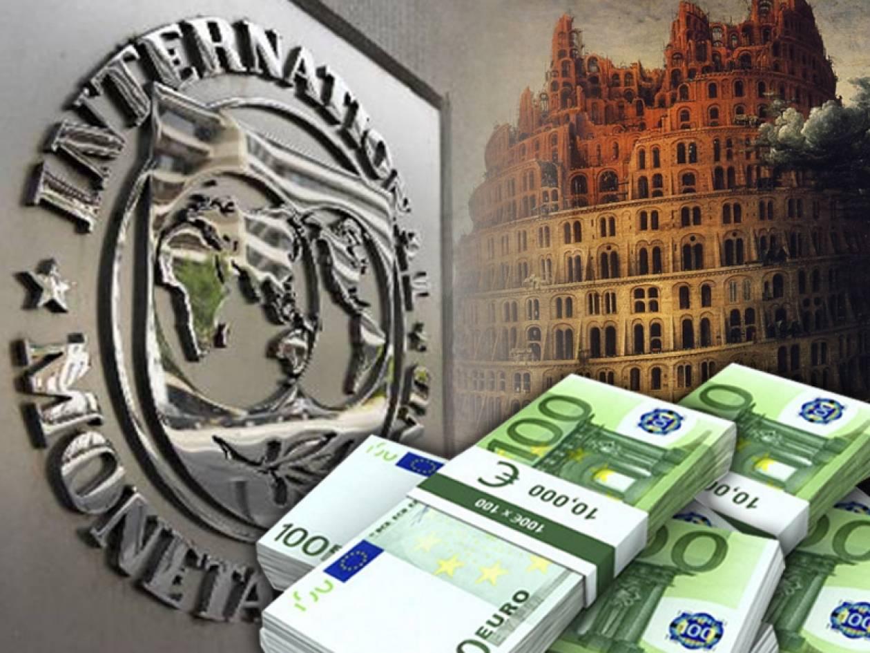 Το ΔΝΤ προκρίνει νέο μνημόνιο με χρήματα όμως μόνο των Ευρωπαίων