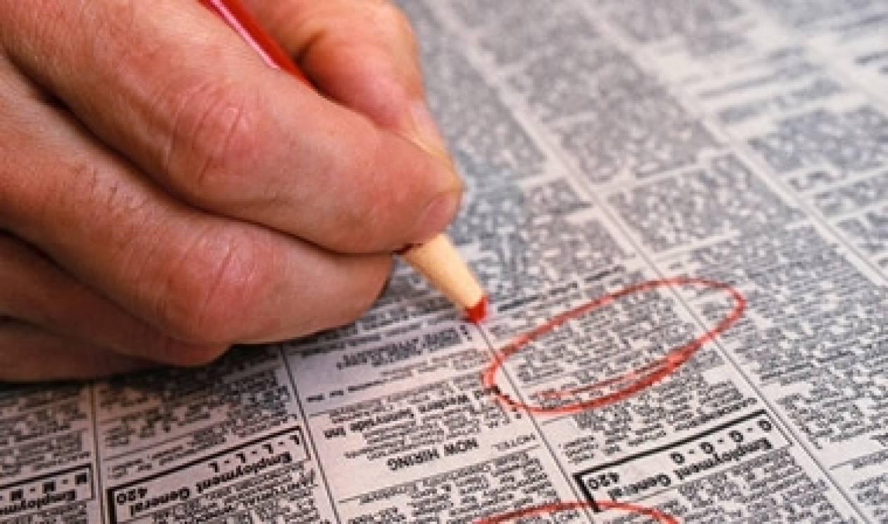 Μεγάλη απάτη - Έταζαν δουλειές σε άνεργους