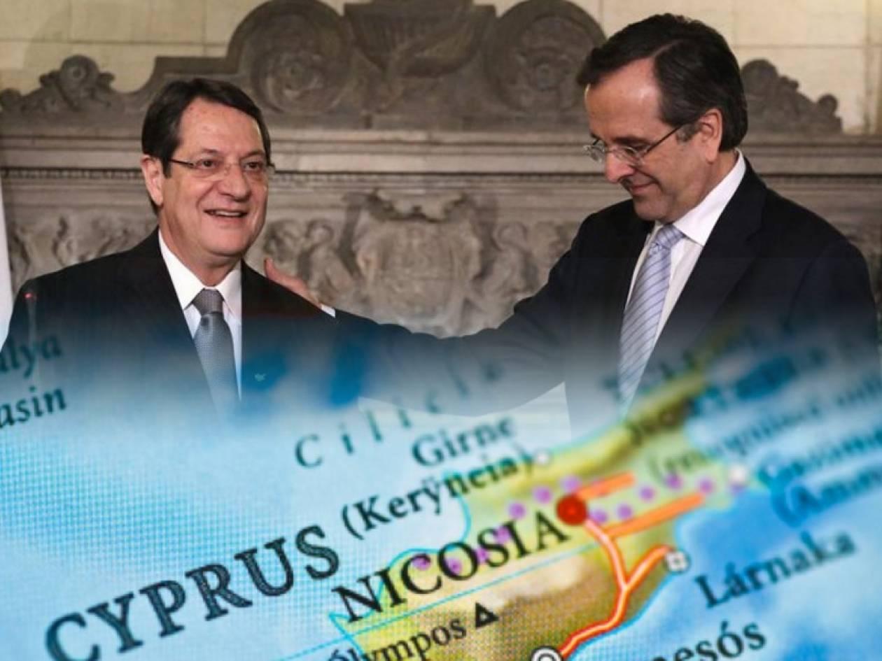 Σαμαράς: Στηρίζουμε τις προσπάθειες Αναστασιάδη για το Κυπριακό
